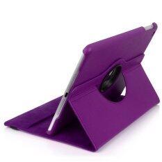 Cool case เคสไอแพดมินิ iPad mini 1,2,3 Case 360 Style - Purple