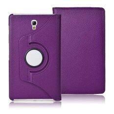 "Cool case เคสซัมซุง Samsung Galaxy Tab s 8.4""  รุ่น 360 style (Purple)"