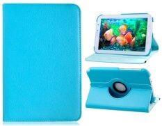 Cool case เคสโน๊ต 8 Note 8 Case 360-Style (Blue)