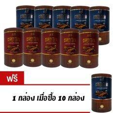โปรโมชั่น Cordythai ถั่งเช่า คอร์ดี้ไทย เกษตร สำหรับสุภาพบุรุษ 5 กล่อง สำหรับสุภาพสตรี 5 กล่อง แถมฟรี ถั่งเช่าสำหรับสุภาพสตรี 1 กล่อง 30 แคปซูล กล่อง