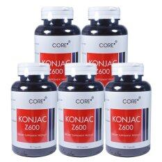 ราคา Core Konjac Z600 คอร์ คอนหยัค สารสกัดจากผงบุก ลดการดูดซึมน้ำตาล และไขมัน บรรจุ 50 แคปซูล 5 กระปุก Core เป็นต้นฉบับ