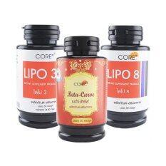 ขาย Core Lipo3 Lipo8 Beta Curve ใน ไทย