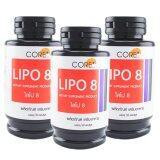 Core Lipo8 ไลโป 8 อาหารเสริมลดน้ำหนัก 50แคปซูล 3 กระปุก ถูก
