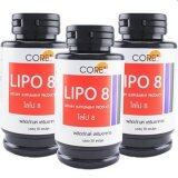 ราคา Core Lipo8 ผลิตภัณฑ์ลดน้ำหนัก ดักไขมัน Lipo 8 Dug 50 เม็ด 3 กระปุก Core ใหม่