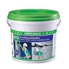 ขาย Crocodile Repair Mortar ซีเมนต์ซ่อมแซมโครงสร้าง 5 กก Crocodile เป็นต้นฉบับ