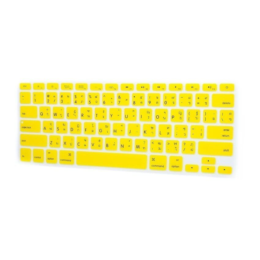 "Crystal GuardMB Silicone Keyboard Case Apple MacBook Air 13.3"" pro 13.3 15.4 (Yellow)"