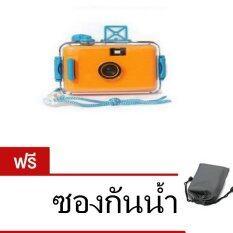 ขาย ซื้อ Csrv กล้องกันน้ำ Orange แถมฟรี ซองกันน้ำ สมุทรสาคร