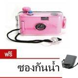 ส่วนลด Csrv กล้องกันน้ำ Pink แถมฟรี ซองกันน้ำ Csrvbatt Thailand
