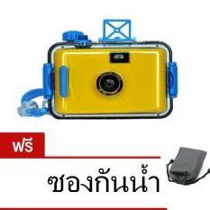 CSRV  กล้องกันน้ำ - Yellow (แถมฟรี ซองกันน้ำ)