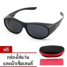 ขาย Cu2 Fit Over Polarized แว่นครอบกันแดดเลนส์โพลาไรซ์ สามารถสวมทับแว่นสายตาได้ รุ่น Cu2 018 ดำด้าน เลนส์เทา แถมฟรีกล่องใส่แว่นและผ้าเช็ดเลนส์ ผู้ค้าส่ง