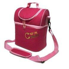 ซื้อ Cubezz กระเป๋าเก็บความเย็น 2 ชั้น ผ้าแคนวาส สีชมพู Gel Pack 4 ชิ้น ใหม่