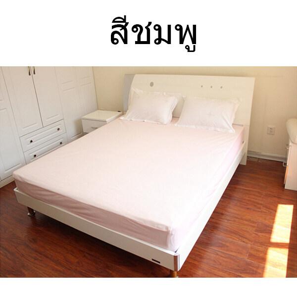 ผ้ารองกันฉี่ ผ้าปูรองเตียง ผ้าปูเตียง กันน้ำ สำหรับเตียง แบบคลุมเต็มตียง(รัดมุม 4 ด้าน)