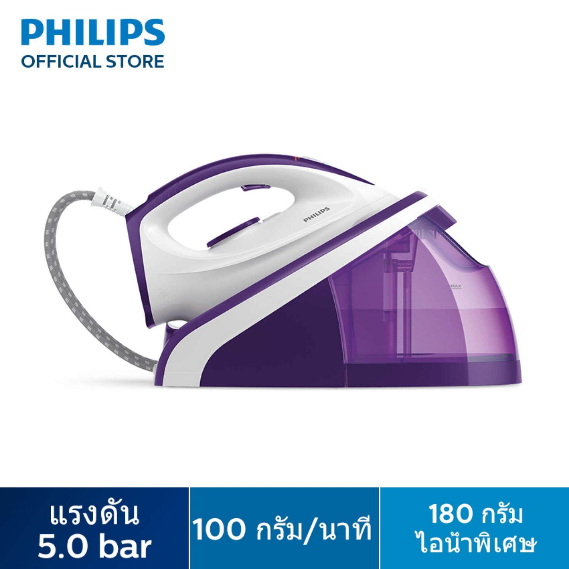 Philips SpeedCare HI5914/30 เตารีดแรงดันไอน้ำ