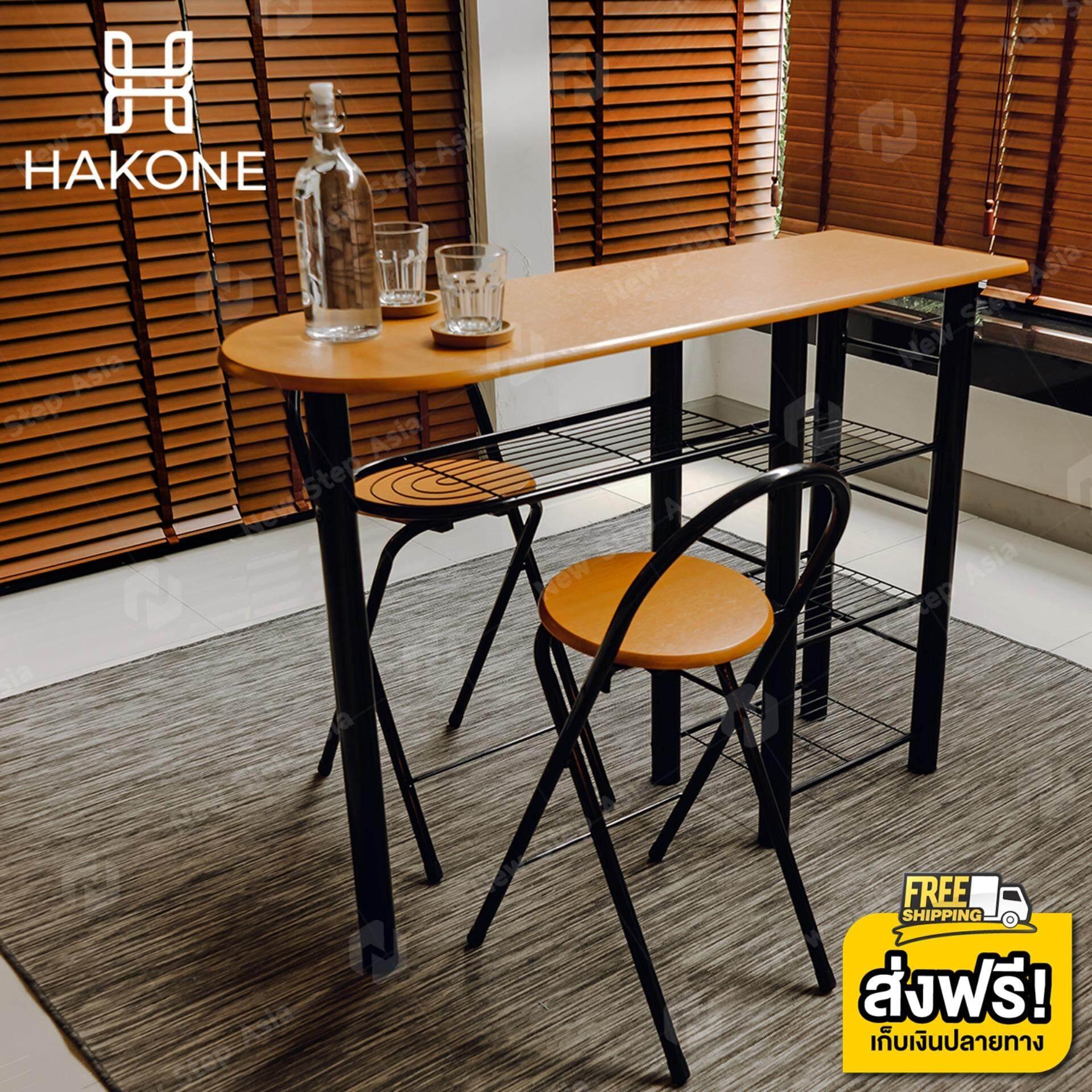 Hakone โต๊ะเคาท์เตอร์บาร์พร้อมเก้าอี้ 2 ที่นั่ง ชุดโต๊ะพร้อมเก้าอี้ ลายไม้ สีไม้สัก สูง 88 Cm โต๊ะ โต๊ะกินข้าว โต๊ะกลาง ชุดโต๊ะกินข้าว โต๊ะกินข้าว โต๊ะอาหาร Dining Table New Step Asia By Homehuk - New Step Asia.
