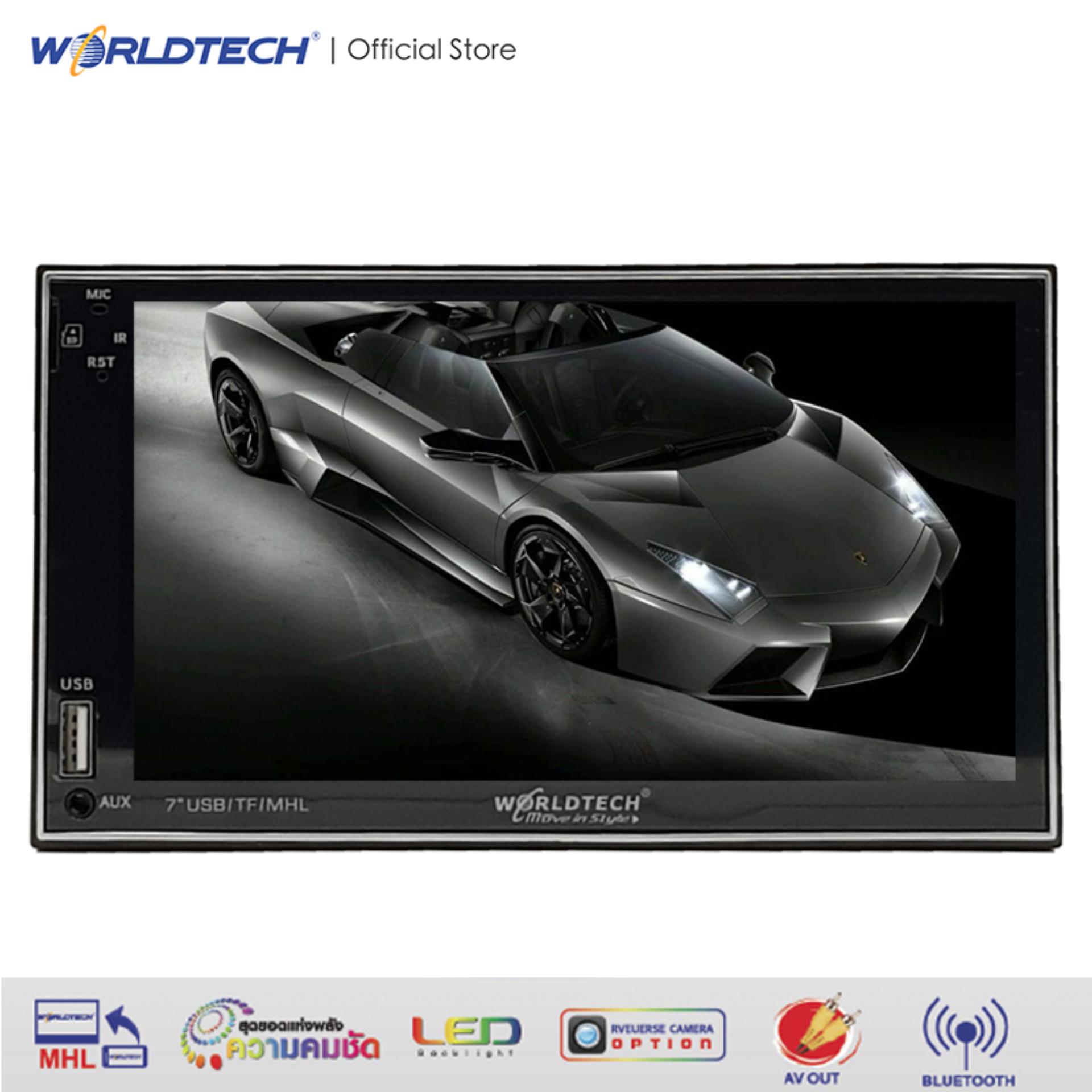 Worldtech รุ่น Wt-55ddckbt-19 เครื่องเสียงรถ,วิทยุติดรถยนต์ 2din 7 นิ้ว Mirror Link , Android และ Ios (วิทยุ Mp3 Usb บลูทูธ).