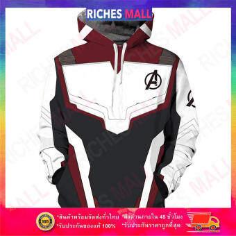 Riches Mall New เสื้อกันหนาวมีฮู้ดพิมพ์ลาย The Avengers 4 Endgame Superhero 3D พร้อมส่ง (มีเก็บเงินปลายทาง) RFC024