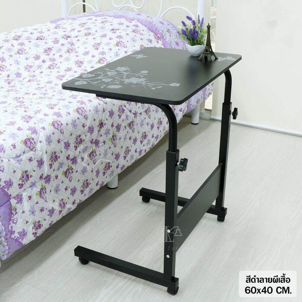 Nanarak โต๊ะคอม โต๊ะคอมข้างเตียง โต๊ะวางโน้ตบุ๊ก โต๊ะวางของอเนกประสงค์ มี2ขนาด By Nanarak.
