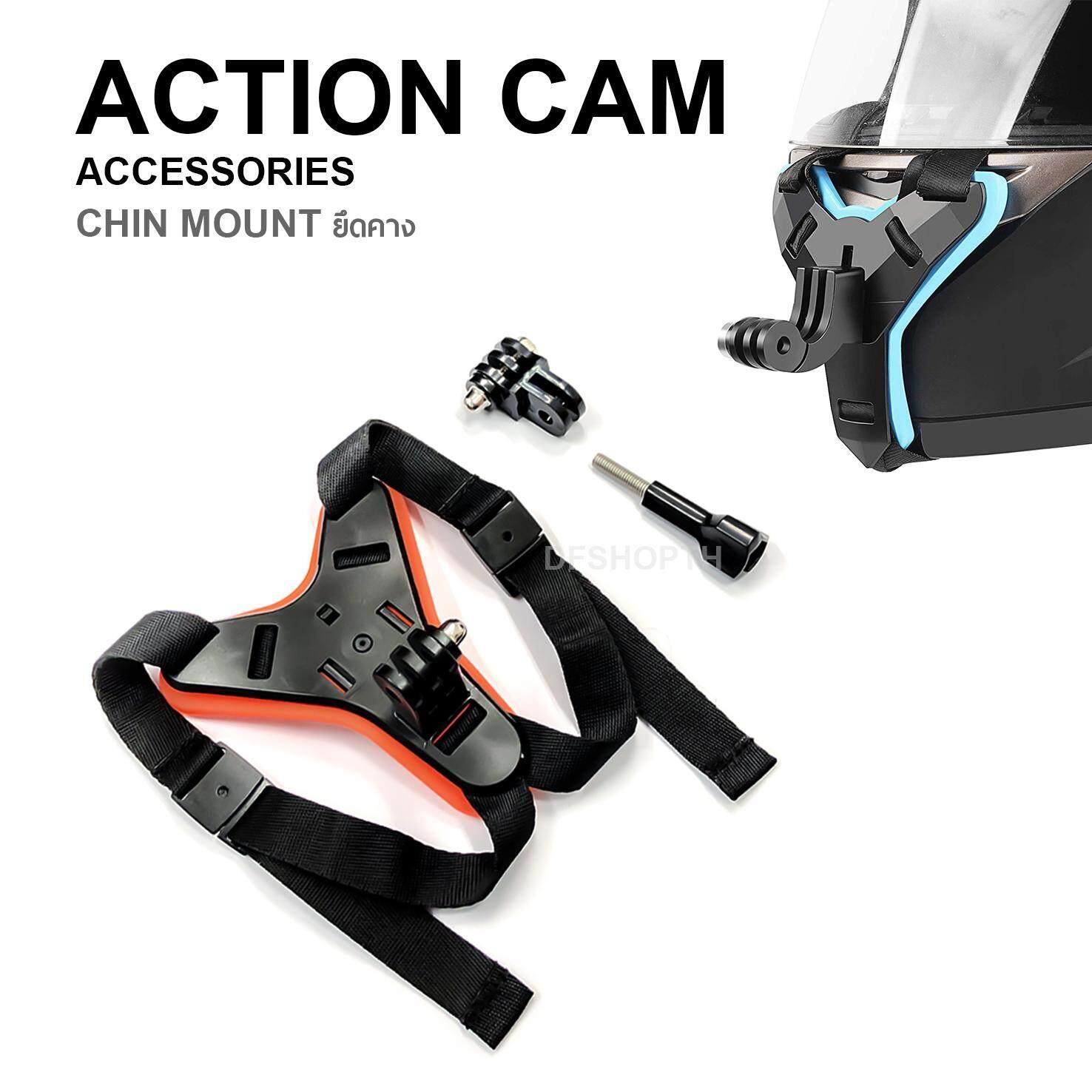 สายรัดคาง หมวกกันน็อค สำหรับติดกล้อง Action Camera ถอดได้ Helmet Chin Mount.