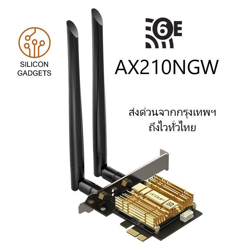 Ax210 Wifi6e / Ax200 Wifi 6 802.11ax Mu-Mimo Adapter For Pc/desktop With Bluetooth 5.x.