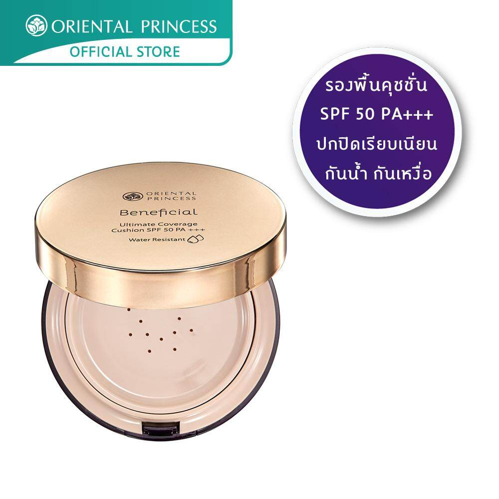 Beneficial Ultimate Coverage Cushion Spf 50 Pa+++ (13.5 G.).