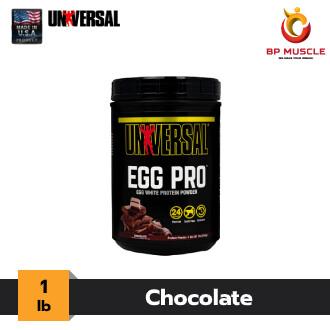 Universal Nutrition Egg Pro protein powder Chocolate (1lb) ยูนิเวอแซล นูทริชั่น เอ้ก โปร โปรตีน พาวเดอร์ รสช็อคโกแลต