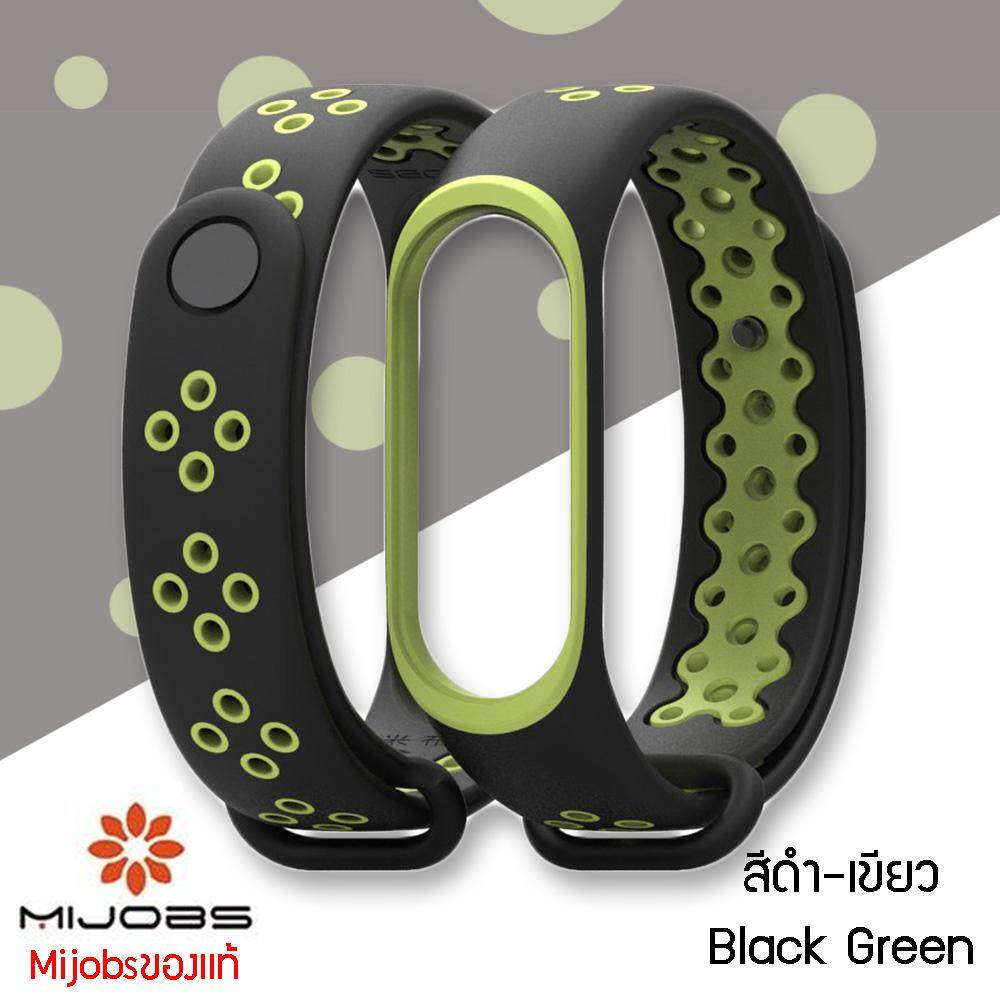 Mijobs Ver. Sport Xiaomi สายรัดข้อมือ Wristband Strap For Xiaomi Mi Band 3 By New Violet.