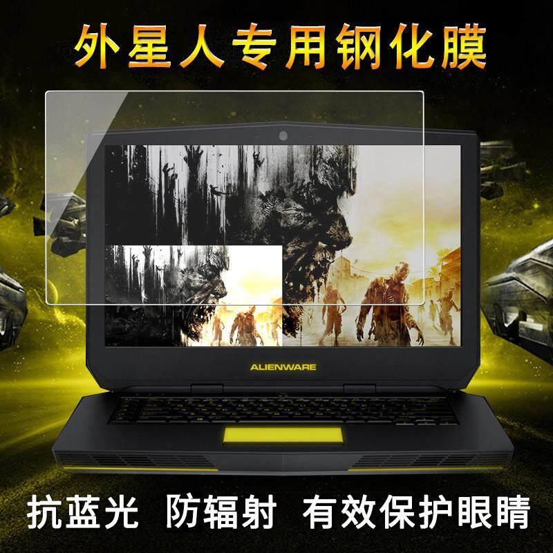 Mẫu Mới Của Người Ngoài Hành Tinh Alienware 15 Cường Lực Hóa Miếng Dán Trang Trí Cửa Kính 13 Inch R4 Laptop R3 Miếng Dán Màn Hình R2 Chống Bức Xạ Blu-ray 15.6 Bảo Vệ Mắt m15 Bảo Vệ X Màng Dán - 1