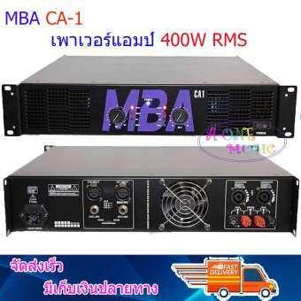 MBA เพาเวอร์แอมป์ 200+200วัตต์ RMS เครื่องขยายเสียง รุ่น CA1