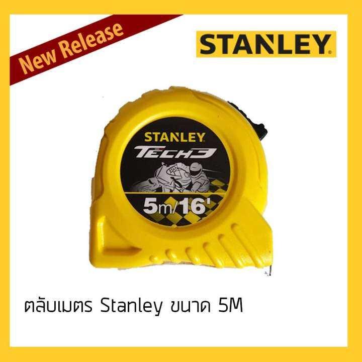 ตลับเมตร Stanley   ยาว 5เมตร