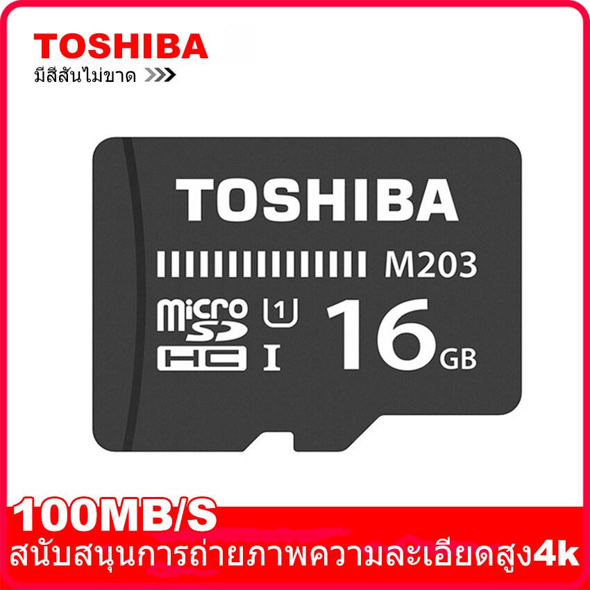 การ์ดหน่วยความจำ Micro Sd การ์ด 16gb Microsd แพคเกจขายปลีกบัตร Tf เมมโมรี่การ์ด Sd ไมโคร Sd การ์ด ไมโคร Sd การ์ด 16gb.