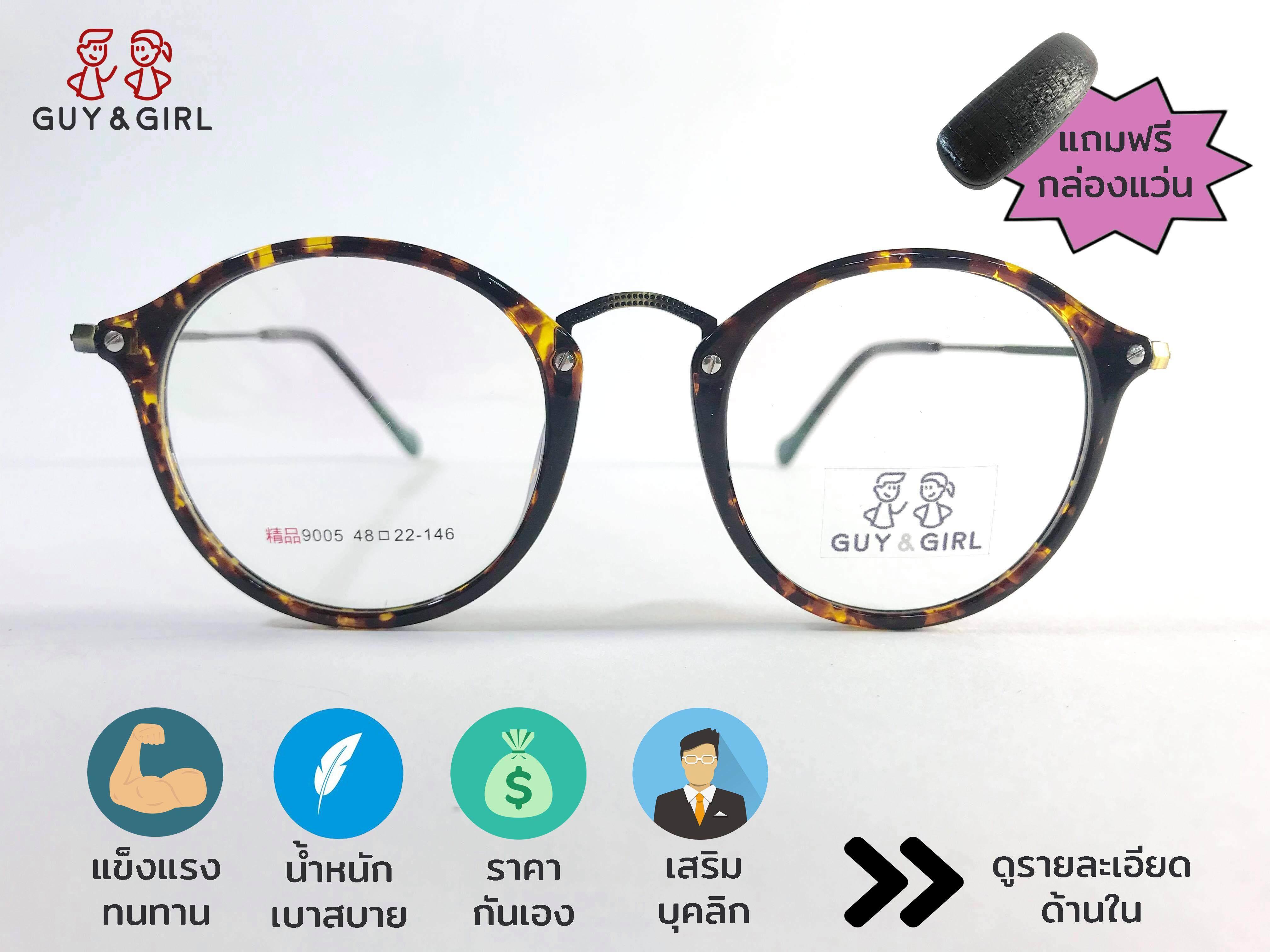 กรอบแว่นตาโลหะผสมพลาสติกทรงหยดน้ำยี่ห้อ Guy &girl รุ่น Gg9005 By Lol Glasses.