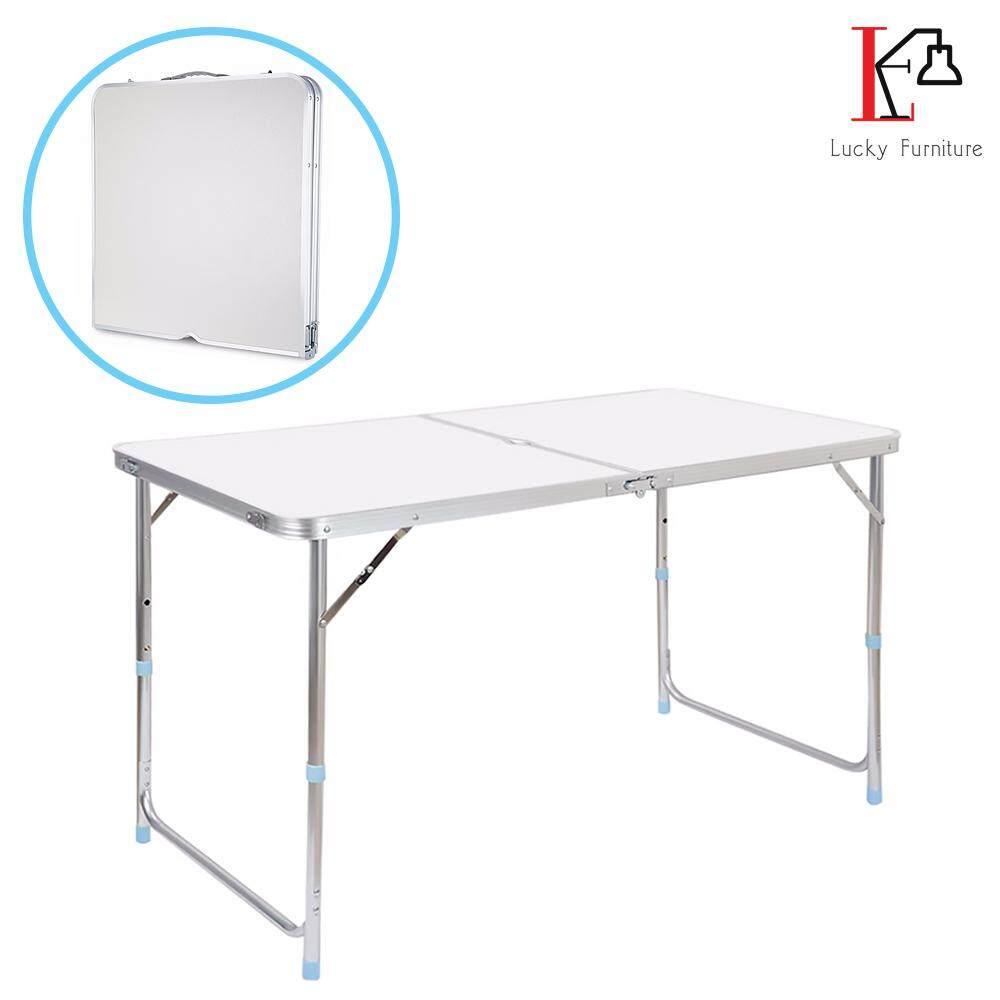 โต๊ะปิคนิคแบบพกพาปรับได้ 3 ระดับ โต๊ะสนาม พับได้ By Lucky Furniture.