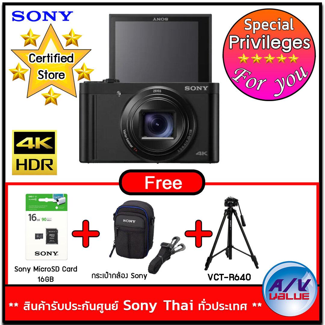 Sony Dsc-Wx800 Compact High-Zoom Camera 4k Recording Free: Sony Soft Carrying Case + Sony Microsd Card 16gb (sr-16uy3) + ขาตั้งกล้อง ( Vct-R640 ).