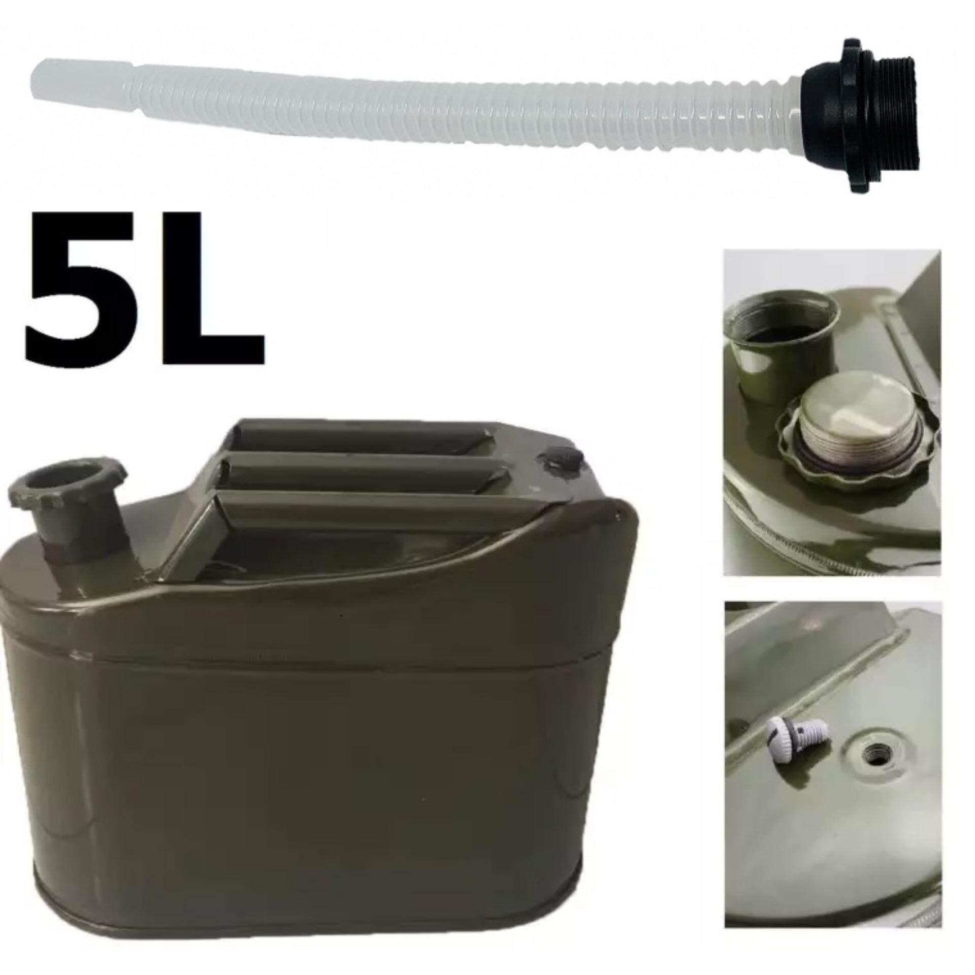 ถังแกลลอนเหล็กเก็บน้ำมันสำรอง ถังน้ำมัน 5 Litre Fuel Tank พร้อมท่อเติม