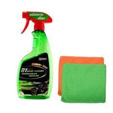 ราคา D1Spec Magic Cleaner น้ำยาทำความสะอาดอเนกประสงค์ สีเขียว แถมผ้าไมโครไฟเบอร์ 1 ผืน ใหม่