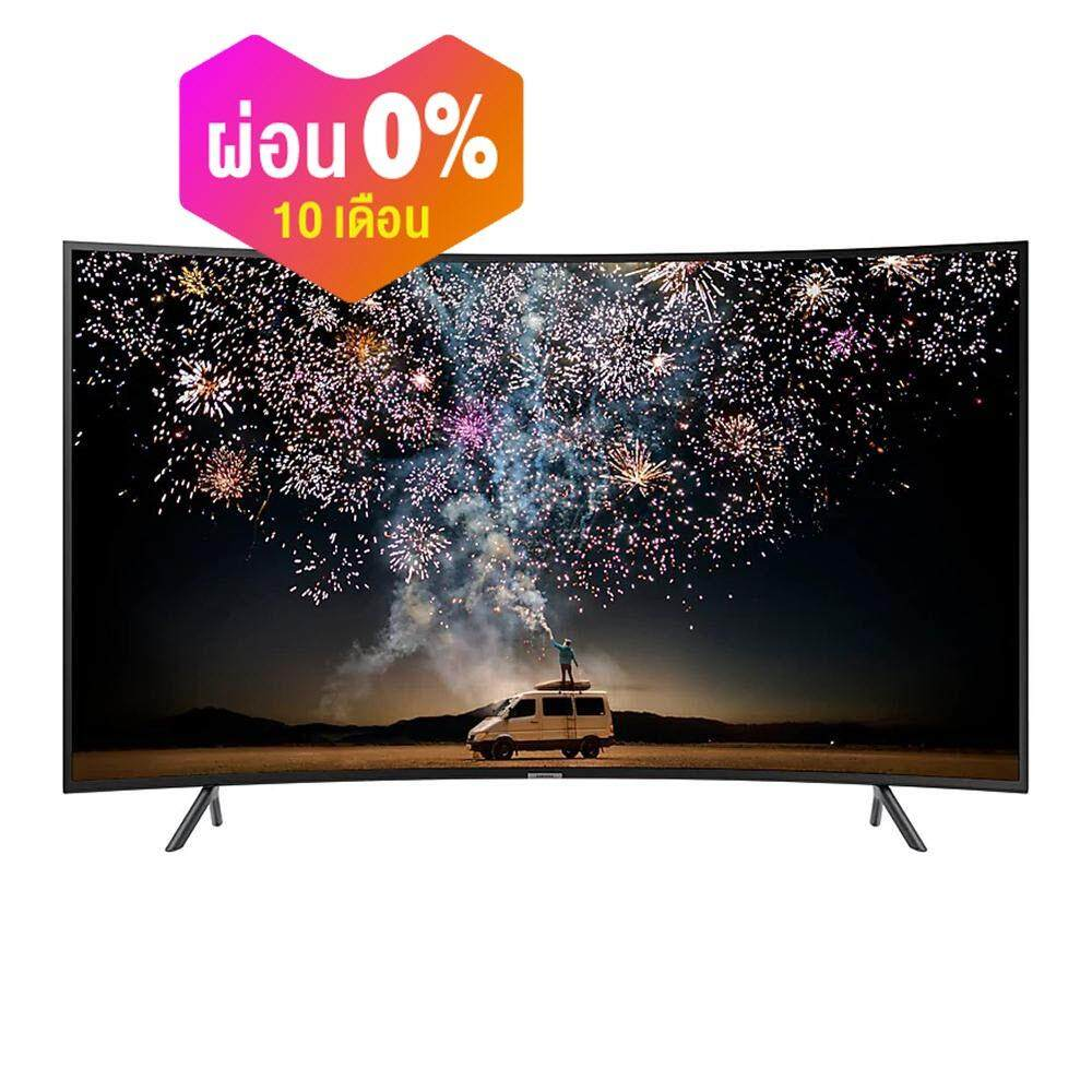 Samsung 4K SMART Curved TV 55  รุ่น UA55RU7300