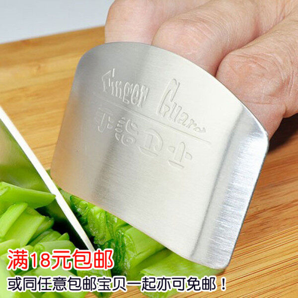 Stainless Steel Hand-Guard for Cutting Vegetables Protection Finger Guards Kitchen Safe Gloves Safety Tools Meat Cutting Protection Artifact