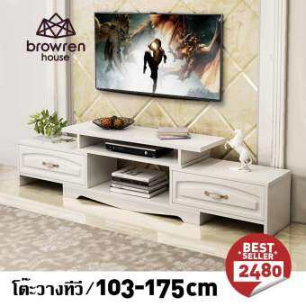 Brown ชั้นวางทีวี โต๊ะวางทีวี ที่วางทีวี television cabinet B2010