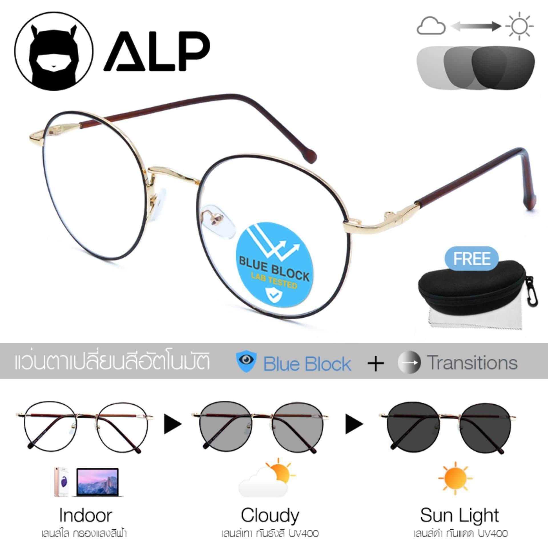 Alp Blue Block Transition Glasses แว่นกรองแสง เลนส์ออโต้ Auto Light-Adjusting Lens กันรังสี Uv, Uva, Uvb กรอบแว่นตา Vintage Style รุ่น Alp-E041 By Alpaca.
