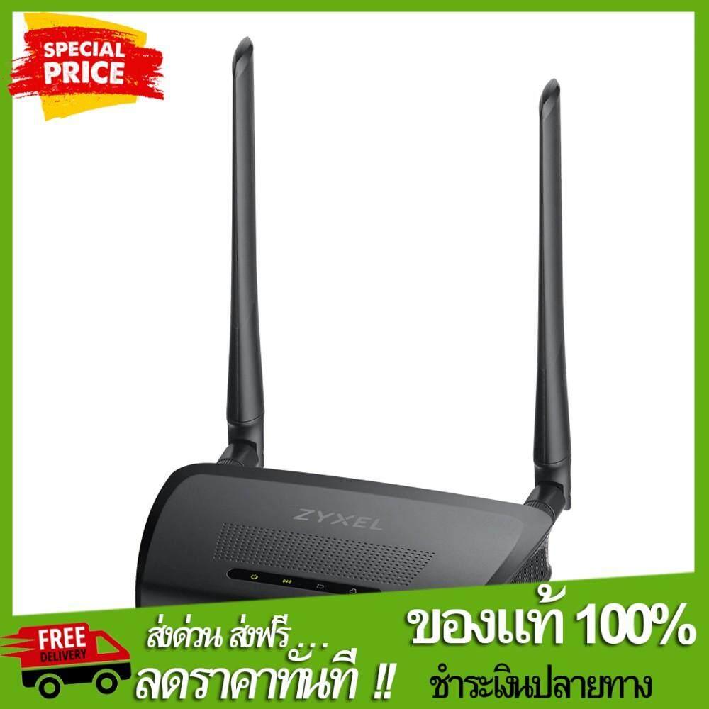 [โปร!! ดีที่สุด] Access Point And Repeater (แอคเซสพอยต์และรีพีทเตอร์) Zyxel Wap-3205 V3 N300 ของแท้ 100%  ศูนย์รวม   เราเตอร์ สวิทช์ฮับ Usb Wifi ตัวขยายสัญญาณ แอคเซสพอยต์ Modem การ์ดไวไฟ  Wireless Usb Adapter.