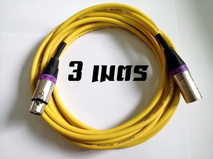 สายไมค์xlr Cable Stereo สายสีเหลือง หัวlidgeคละสี.