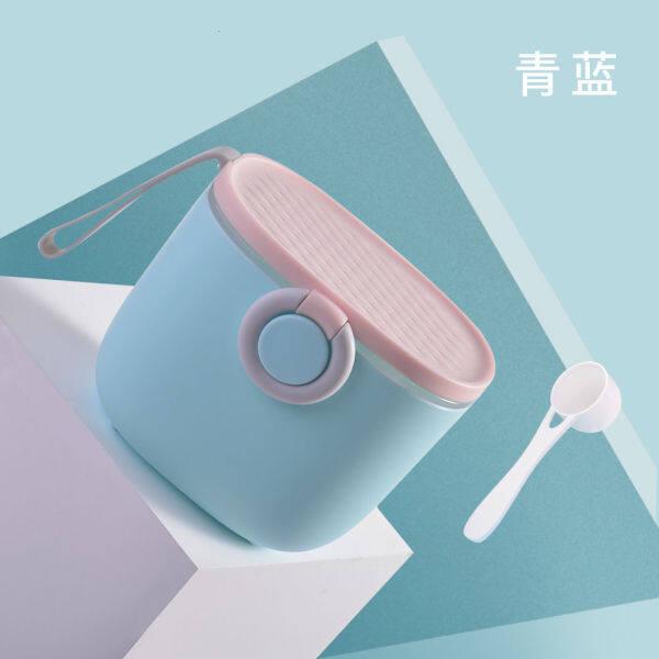 2021 Xi kai hộp sữa bột nhỏ có thể mang theo một hộp gạo bảo vệ hơi ẩm có thể lồng những cái bình lớn yn111
