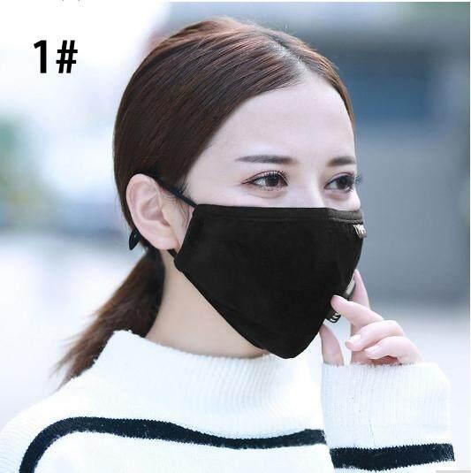 Mask หน้ากาก N95 Pm 2.5 ของแท้ หน้ากากปิดปาก หน้ากากปิดจมูก หน้ากากกรองฝุ่น นำเข้า By Crazystore.