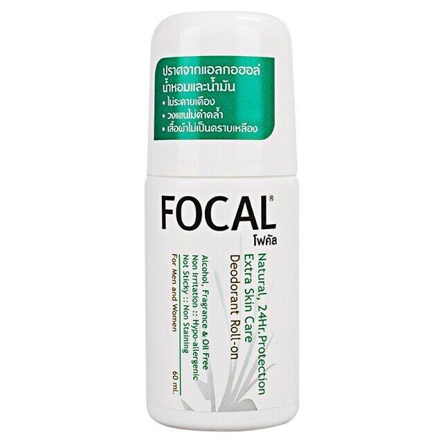 Focal โรลออนระงับกลิ่นกาย.