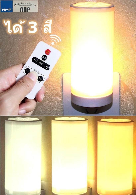 220 โวลต์ Led ไฟกลางคืน, รีโมทคอนโทรลไร้สายโคมไฟกลางคืน, 10 ระดับ Dimming และ 3 สีโคมไฟตั้งโต๊ะโคมไฟตั้งโต๊ะสำหรับเด็กเด็กวัสดุ By Nhp Gadget.