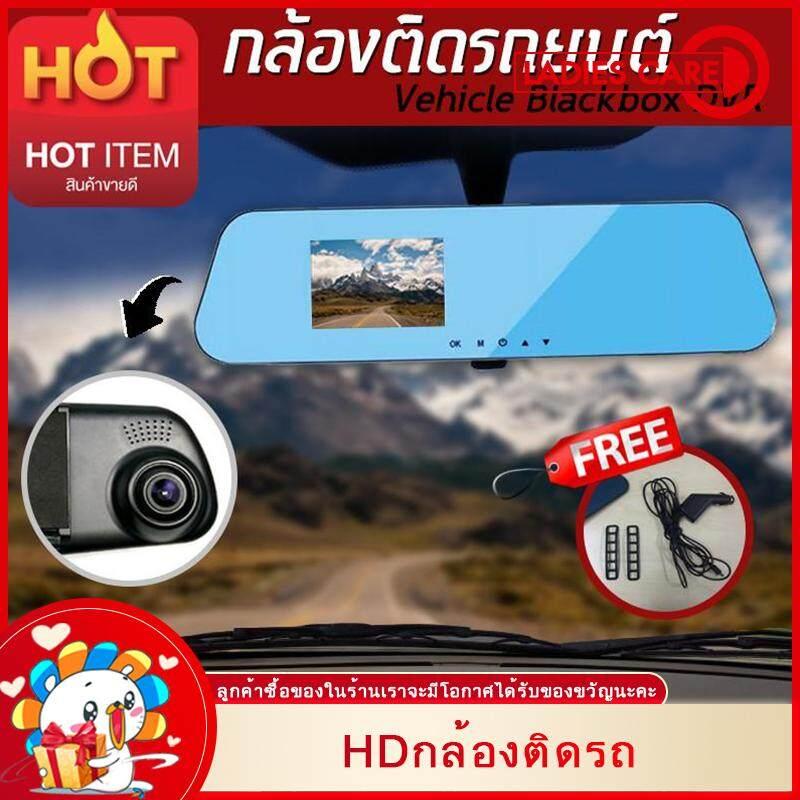 Camera car 4.0 inch HD กล้องติดรถยนต์กระจกมองหลัง บันทึกการขับขี่ด้านหน้า 1080p พร้อมภาพย้อนกลับ car rearview mirror front recording 1080P driving recorder