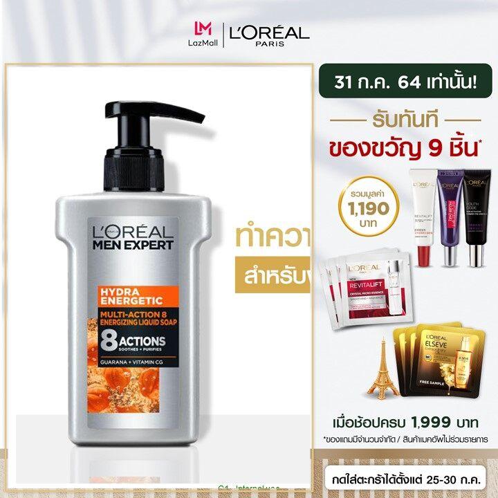 ลอรีอัล เม็น เอ็กซ์เพิร์ท ไฮดร้า เอเนอร์เจติก โฟมล้างหน้า 150มล Loreal Men Expert Hydra Energetic Multi-Action 8 Serum Foam 150 Ml(men Skincare, Skin Care,).
