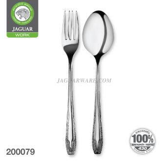 JAGUAR ช้อนส้อมสเตนเลส ลายเฟิร์น ตราจากัวร์ ช้อนส้อมสแตนเลส 430 แท้ 100% เกรดใช้กับอาหาร Food Grade ISO9001 ผลิตในประเทศไทย ช้อนส้อม แพ็ค24คู่