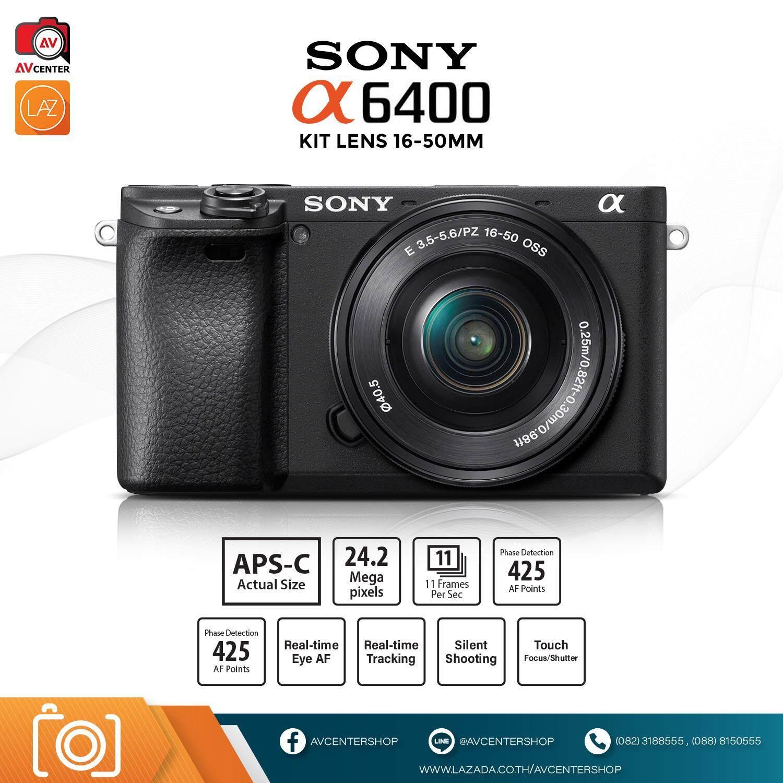 Sony Camera A6400 Lens 16-50mm **ใหม่ล่าสุดจาก Sony** [รับประกัน 1 ปี By Avcentershop ].