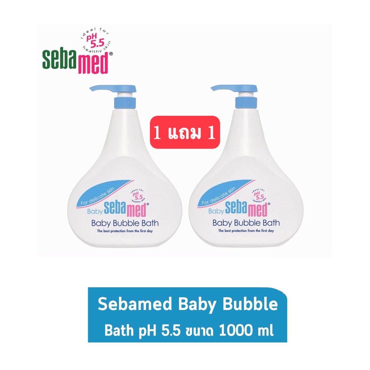โปรโมชั่น Sebamed Baby Bubble Bath pH 5.5 ซีบาเมด เบบี้ บับเบิ้ล บาธ 1000ML [2 ขวด]